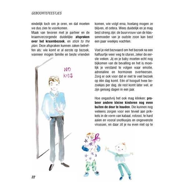 2016-web-HHH-no-kids-page