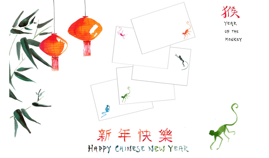 2016-web-ls-chinese-Newyear